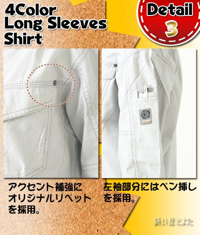 長袖シャツdetail3