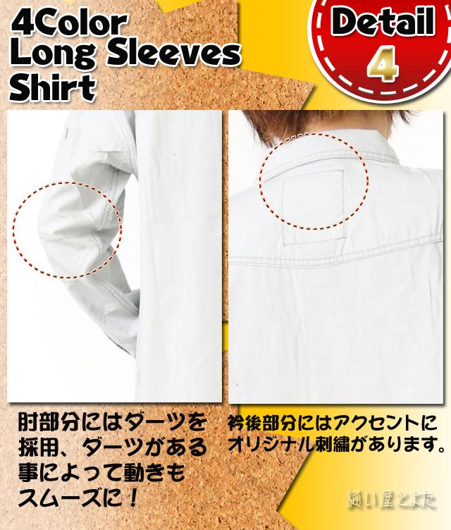 長袖シャツdetail4