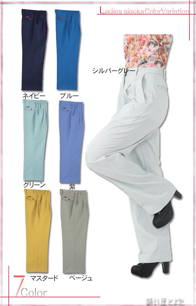 手間がかからない着心地バツグンの女性用作業ズボンdetail5
