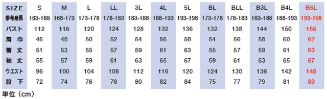 ge627サイズ表